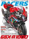 RACERS(volume 45) 27年ぶりに鈴鹿8耐を制したヨシムラ・スズキGSX-R100 (SAN-EI MOOK)