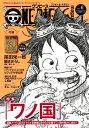 ONE PIECE magazine Vol.6 (ジャンプコミックス) [ 尾田 栄一郎 ]