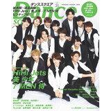 Dance SQUARE(VOL.35) HiHi Jets×美 少年×7 MEN侍 (HINODE MOOK)