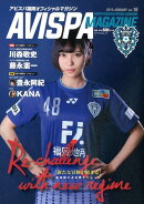 AVISPA MAGAZINE(Vol.16)