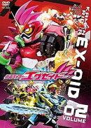 仮面ライダーエグゼイド VOLUME02