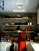 SENS de MASAKI(センスドマサキ) vol.9