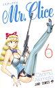 Mr.Clice 6 (ジャンプコミックス) [ 秋本 治 ]