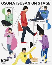 おそ松さん on STAGE 〜SIX MEN'S SHOW TIME〜 [ 高崎翔太 ]