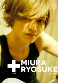 +MIURA RYOSUKE 三浦涼介写真集 (Tokyo news mook) [ 小林ばく ]