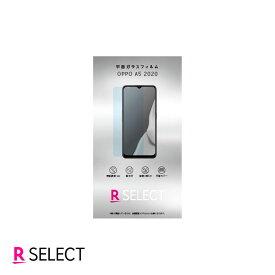 OPPO A5 2020 平面ガラスフィルム 高光沢