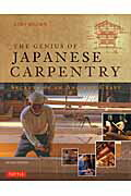 The genius of Japanese carpentryrev.ed.
