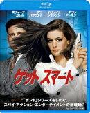 ゲット スマート【Blu-ray】