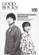 GOOD ROCKS!(Vol.105)