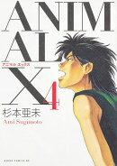 ANIMAL X 4