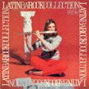 キング・ヴィンテージ・ジャズ・コレクターズ・エディション::ラテン・バロック・コレクション