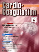 Cardio-Coagulation(Vol.6 No.2(2019)