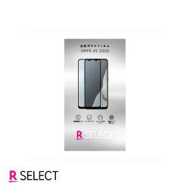 OPPO A5 2020 全面ガラスフィルム 反射防止 ソフトフレーム ブラック