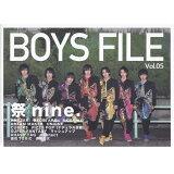 BOYS FILE(Vol.05) 祭nine./AMEZARI RED STARS