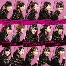 CHIKU-TAKU/ゴーイング マイ ウェイ!(CD+DVD)
