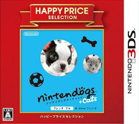ハッピープライスセレクション nintendogs + cats フレンチ・ブル & Newフレンズ