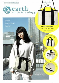 earth music&ecology 2WAY TOTE BAG BOOK