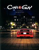 CAR GUY magazine(2)
