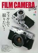 FILM CAMERA STYLE(vol.3)