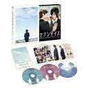 「セブンデイズ」DVDコンプリート版 [ 廣瀬智紀 ]