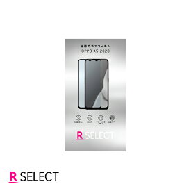 OPPO A5 2020 全面ガラスフィルム 高光沢 ブラック