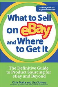What_to_Sell_on_Ebay_and_Where