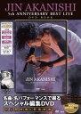 DVD>JIN AKANISHI 5th ANNIVERSARY BEST LI (<DVD>)