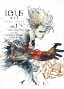Levius/est(1)