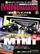BMWミニマガジン(Vol.21)