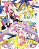 プリパラ Season2 Blu-ray BOX-1【Blu-ray】