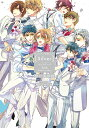 Love Celebrate! Silver-ムシシリーズ10th Anniversary- (花丸ノベルズ) [ 樋口 美沙緒 ]