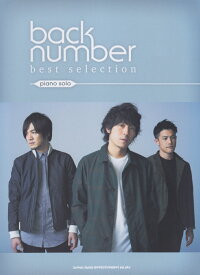 back number best selection (ピアノ・ソロ) [ クラフトーン ]