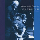 ライヴ・イン・東京1988(2CD)