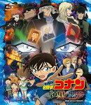 劇場版 名探偵コナン 純黒の悪夢(ナイトメア)(通常盤)【Blu-ray】
