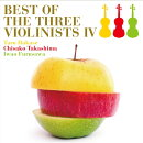BEST OF THE THREE VIOLINISTS 4