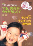 ちいさい・おおきい・よわい・つよい(no.79)
