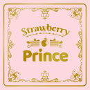 Strawberry Prince (豪華タイムカプセルBOX盤 CD+グッズ)【完全生産限定盤A】