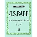J.S.バッハ平均律クラヴィア曲集(第2巻) BWV870-893