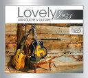 【輸入盤】Lovely Jazz Manouche & Guitare [ Various ]