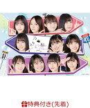 【先着特典】乃木坂どこへ 第2巻 DVD-BOX(クリアファイル)