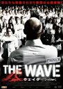 THE WAVE ウェイヴ [ ユルゲン・フォーゲル ]