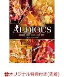 """【楽天ブックス限定先着特典】Aldious Tour 2018 """"We Are"""" Live at LIQUIDROOM(ブロマイド付き)"""
