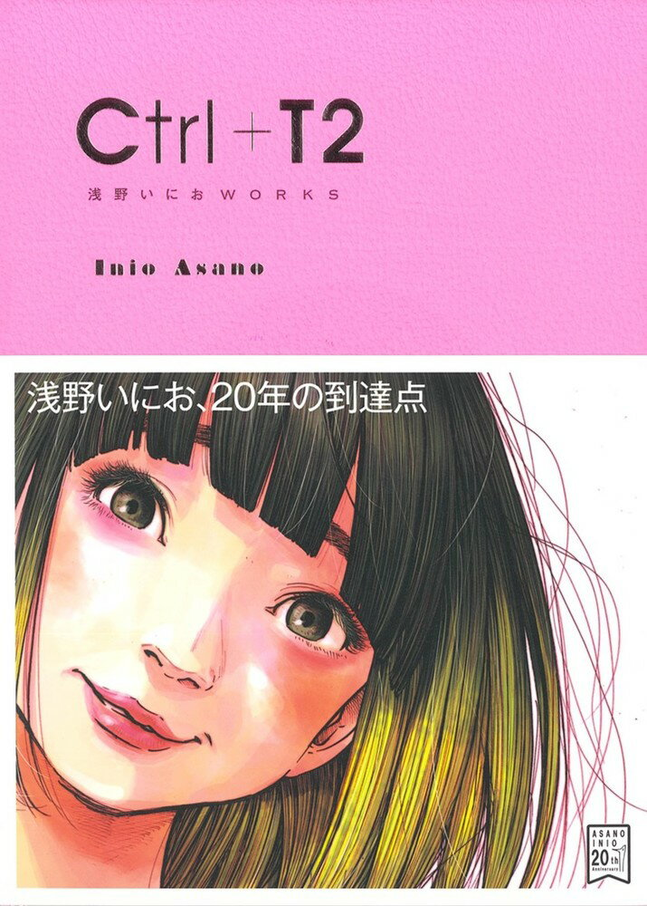Ctrl+T2 (コミックス単行本) [ 浅野 いにお ]