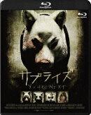 サプライズ【Blu-ray】