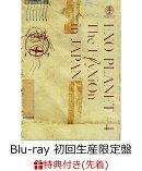 【先着特典】EXO PLANET #4 -The ElyXiOn IN JAPAN-(初回生産限定盤)(スマプラ対応)(ICカードステッカー付)【Blu-ra…