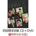 【先着特典】DRIVE (初回生産限定B盤 CD+DVD) (オリジナルポストカード) [ NU'EST ]