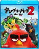 アングリーバード2【Blu-ray】