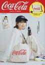 Coca-ColaショルダーバッグBOOK ([バラエティ])