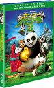 カンフー・パンダ3 3枚組3D・2Dブルーレイ&DVD(初回生産限定)【Blu-ray】 [ ジャック・ブラック ]