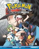 POKEMON BLACK & WHITE #06(P)